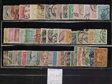 ! Portugal 1856-1898.   Lot Of 57 Stamp. YT#. €230.00!