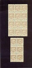 MARRUECOS CORREO CHERIFIANO YT 1912 Nº1 (2BLOQUES)