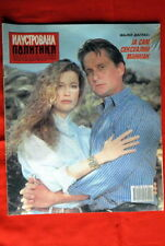 MICHAEL DOUGLAS ON COVER 1992 RARE EXYU MAGAZINE