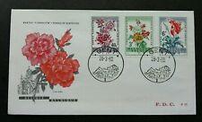 Belgium Ghent Flower Show 1960 Flora Plant (stamp FDC)