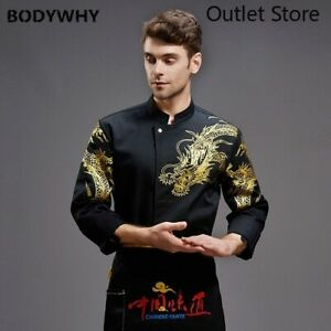 Dragon Printed Stand Collar Long Sleeves Chef Uniform Clothes  Coat Work Tunic