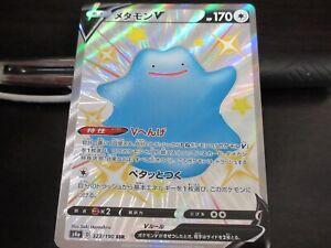 Pokemon card s4a 323/190 Shiny Ditto V SSR Sword & Shield