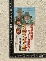 VINTAGE Movie Ticket Stub Indiana Jones and the Last Crusade 1989 Japan Rare