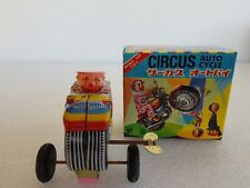 Vintage JAPAN Made *Fancy AOKI* CIRCUS Auto Motor Cycle Wind up Tin Toy (7 cm)