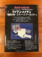 IRON MAIDEN EDDIE'S  ARCHIVE 6 DISCS BOX SET - JAP. 1st EDITION (2002) - RARE.