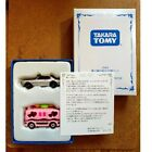 Tomy 2015 Shareholder Benefit Limited Plan Special Set Of from japan