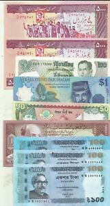ASIA LOT 9 NOTES. BRUNEI-THAILAND-AFGHANISTAN. XF-UNC CONDITION . 6RW 13NOV