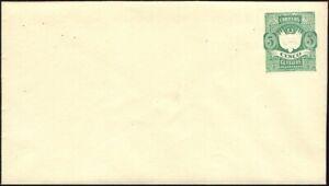 PERU, 1875-79. Envelope H&G B2a, Mint