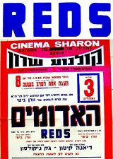 1982 Israel Reds Movie Film Poster Hebrew Beatty Nicholson Keaton Hackman Jewish