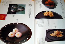 The four seasons of Japanese sweets 230 book confectionery cake japan #0102