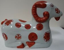 """ARG10 - CHINESE LIDDED PORCELAIN CONTAINER BOX, GOAT OR SHEEP 9"""" LONG"""