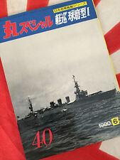 IJN KUMA Class Light Cruisers Japanese Navy Vintage MARU SPECIAL Vol 40 book