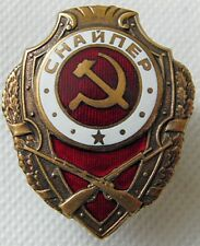 Sniper - USSR Russian Army Excellence Metal Badge Award