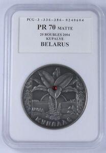 SALE BELARUS 20 ROUBLES SILVER BELARUSIAN RITES KUPALYE PCG PR 70 2004