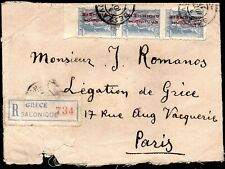 GREECE, BADLY DAMAGED COVER SALONIQUE TO FRANCE.SIGNED UPON REQ Z171