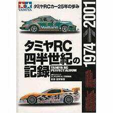 TAMIYA Japanese perfect guide official Book RC 1974 - 2001