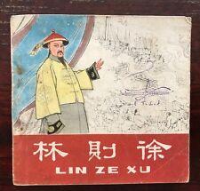 China Chinese comic book Lin Ze  Xu 171 pag year 1963