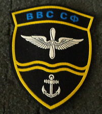 Russian   army  Aviation of North Navy patch