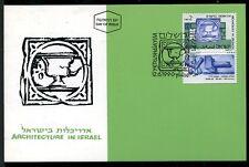 Israel 1019, Maxi cards, Achaeology, 1990