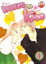 ITAZURA NA KISS In amore vince chi insiste da 1 a 12 completa ed. Magic Press MX