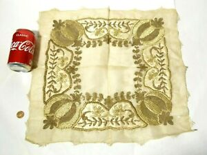 16-18thC Hand Embroidered Pomegranate Gold Bullion Silk Altar - Chalice Cover