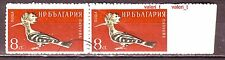 1959  Bulgaria Error Birds Hoopoe pair imperforate right  CTO with  original gum