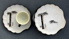 MADE IN JAPAN 1950's PLATES (9) w/ Indentation For Matching CUPS (8) w/ HANDLE