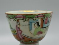 * Canton Rosa * Chinese Multicolor People & Flora Hand Painted set of 2 Teacups