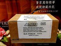 ☾10 PCS☽Shiseido☾LX☽Total Protective Emulsion SPF15◆☾Total:70mL☽◆✰Anti-Age Care✰