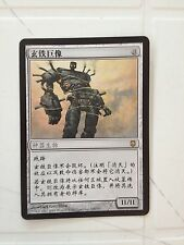 MTG COLOSSO DI DARKSTEEL - DARKSTEEL COLOSSUS    NEAR MINT CHINESE
