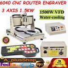 1.5KW 3 Axis 6040 CNC Router Engraver Desktop 3D Pvc Carving Milling Machine +RC