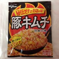 Glico Seasoning mix for Pork Kimuchi Fried rice 2servings from Japan