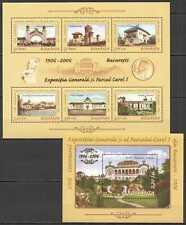 D0882 2006 ROMANIA ARCHITECTURE !!! GOLD NATIONAL EXHIBITION CAROL I BL+KB MNH