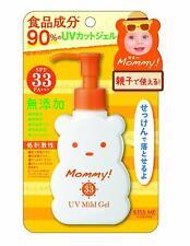 Isehan Kiss Me Mommy Uv Mild Gel Sunscreen 100g Additive-free Kids Japan