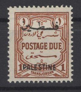 DT146747/ PALESTINE - JORDANIAN OCC / POSTAGE DUE – SG # PD17 MINT MNH CV 131 $