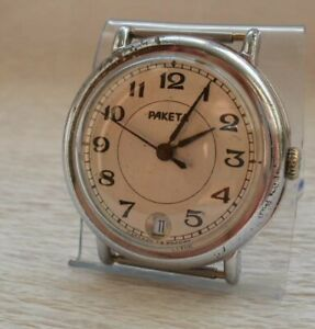 RAKETA UdSSR Mechanische Herren Uhr СССР