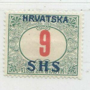 YUGOSLAVIA CROATIA  1918  UNISSUE 6F INVERTED OVERPRINT