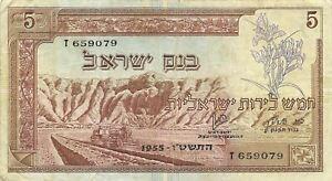 Israel  5  Lirot  1955  P 55b  P 26a  Series  T  Circulated Banknote D33
