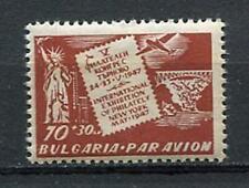 33702) BULGARIA 1947 MNH** AM Statue of Liberty 1v
