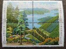 Taiwan Forest Resources 1984 Forestry Lake Landscape Tree Environment (stamp MNH