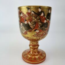 More details for antique japanese meiji period goblet decorated with many figures 13.3cm high