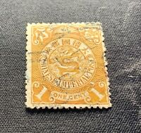 qing dynasty stamp one cents Ocher dragon 1898 old stamp Chinese Imperial Post
