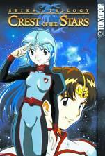 Crest of the Stars Seikai Trilogy Vol 1 by Yoshinaga & Ono 2004 Tokyopop OOP