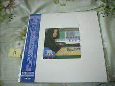 a941981  Faye Wong  LP  王菲 * Sealed * Made in Japan Coming Home No Limited Editi