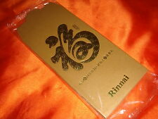 2010 pack of Rinnai Angpow Hongbao envelops, Scarce