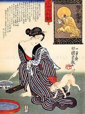 Dipinto ritratto UTAGAWA KUNIYOSHI Donna Geisha Giappone GATTO poster stampa lv2813