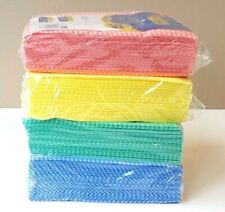 50 All Purpose Large Kitchen Cleaning Cloths Hygienic Cloth J Type Catering