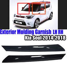 86170B2000 86180B2000 Exterior Molding Garnish LH RH 2EA For Kia Soul 2014-2018