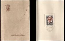 Scarce VIP folder Beethoven Composer India Western Classical Music Germany musik