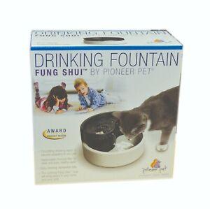 Fung Shui Yin and Yang Pioneer Pet Fountain